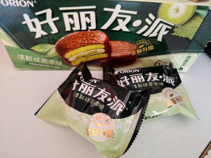 Orion 好丽友派 营养早餐点心零食 巧克力派 清新抹茶本味6枚216g/盒(新老包装随机发货) 晒单图
