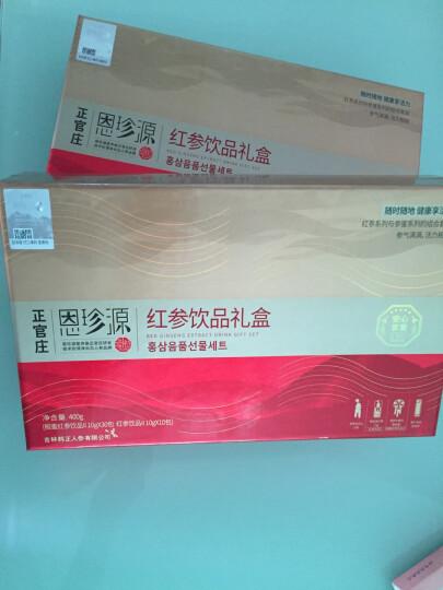 正官庄 恩珍源 人参 椴蜜红参饮品Ⅱ 300g/盒(10g*30包) 晒单图