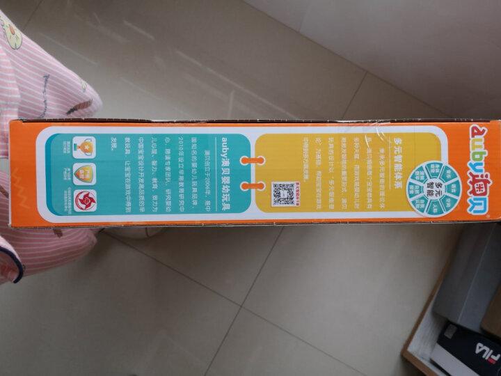 澳贝(AUBY)儿童玩具 宝宝婴幼儿玩具脚踏钢琴健身架0-3个月新生儿0-1岁生日礼物461114(新旧配色随机发货) 晒单图