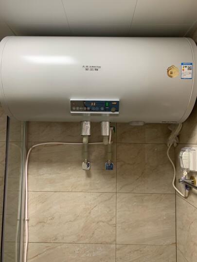 史密斯(A.O.SMITH)60升电热水器 金圭内胆8年包换 免换镁棒 速热遥控预约 中温保温 E60MDQ-C 京品家电 晒单图