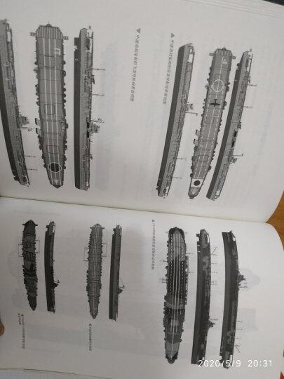 【正版现货】《日本航空母舰全史》指文图书 舰艇系列 二次世界大战 海战 军事文化 装备 军事历史 大 晒单图