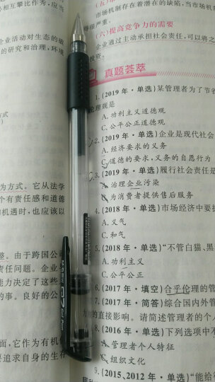 晨光(M&G)文具Q7/0.5mm黑色中性笔 经典子弹头签字笔 办公水笔 30支/盒AGP30114 晒单图