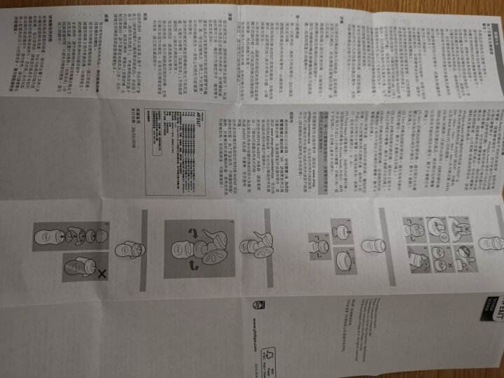 飞利浦新安怡 英国进口 AVENT 宽口径自然原生PP新生儿奶瓶4oz/125ml单个装SCF690/17 晒单图