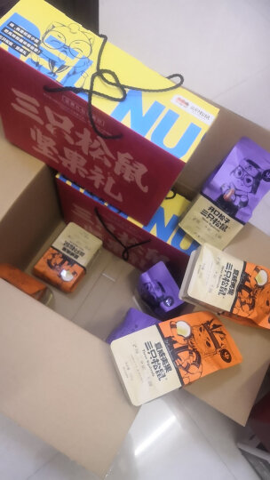 【三只松鼠_坚果大礼包1393g/7袋】碧根果巴旦木纸皮核桃每日坚果大礼包节日访友送礼礼盒装 晒单图