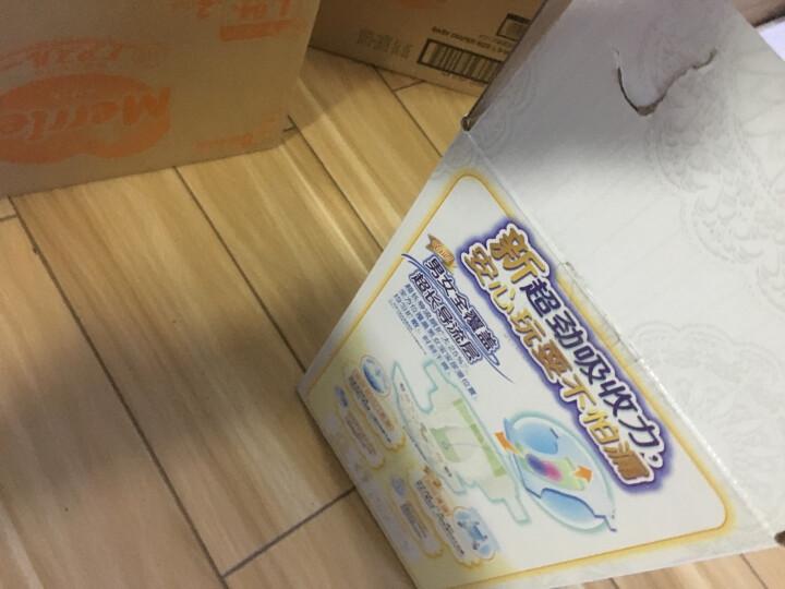 妈咪宝贝MamyPoko纸尿裤M240片【6-11kg】瞬吸干爽尿不湿箱装 晒单图