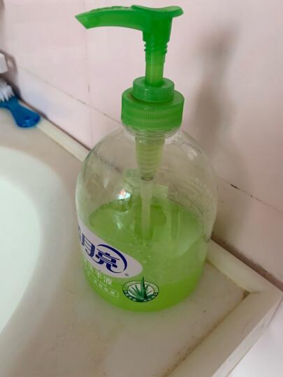 蓝月亮宝宝洗手液 225g/瓶 宝宝儿童专用 草莓果香 滋润亲肤 儿童小包装 易冲洗 儿童洗手液 晒单图
