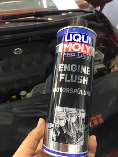 力魔(LIQUI MOLY)德国原装进口机油节油剂/机油防漏剂(修复油封缓解烧机油)机油添加剂 300ml 汽车用品 晒单图