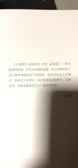白先勇作品:台北人(汉英对照) 晒单图