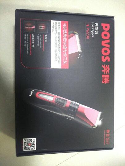 奔腾(POVOS)理发器剃头电推子 专业成人电推剪婴儿儿童理发剪刀 双电池静音 PW230+牙剪套组 晒单图