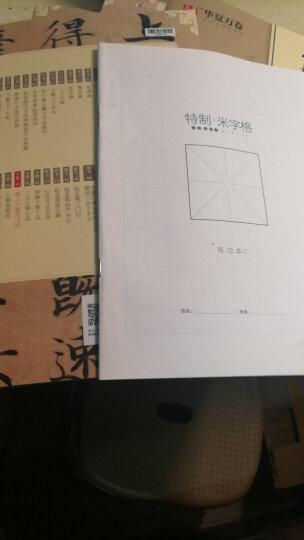 华夏万卷 晋·王羲之行书经典:兰亭序钢笔字帖(行书) 晒单图