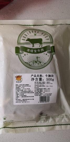 澳纽宝 新西兰原切牛腩块 500g 进口草饲牛肉生鲜 晒单图