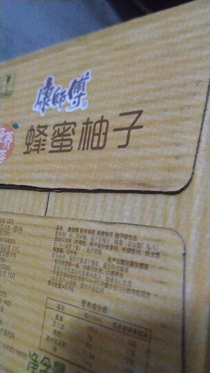 康师傅果汁蜂蜜柚子500ml*15果汁果味饮料轻养果荟整箱 晒单图