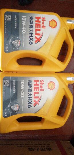 壳牌 (Shell) 黄喜力矿物质机油 Helix HX5 10W-40 SN级 1L 汽车用品 晒单图