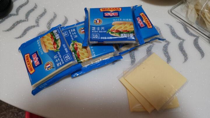 拍5包更超值 百吉福香浓家装原味芝士片10片装166g  搭配早餐 活力每一天 3包装 晒单图