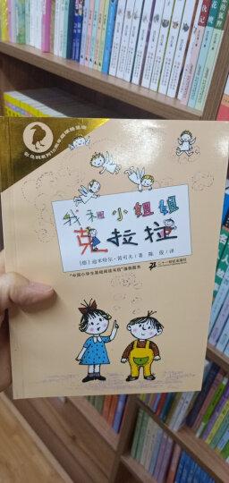 漫画四书系列·大学:博大的学问(全本) 晒单图