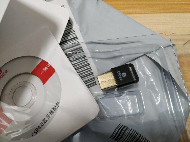毕亚兹 USB3.0转VGA转换器 USB外置显卡 VGA转接头 笔记本/台式电脑USB转显示器投影仪电视 白色 ZH94 晒单图