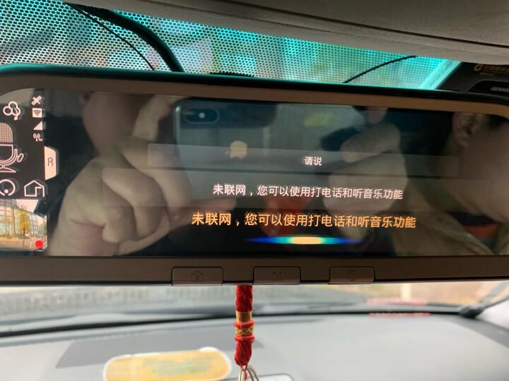 互联移动V99 行车记录仪导航仪电子狗一体机流媒体倒车影像 新款4G大屏智能云后视镜高清夜视ADAS 送32G卡+新款4G时空流版+倒车影像双录+包安装 晒单图