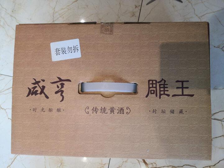 咸亨 绍兴黄酒 雕王 十年陈酿 半甜型坛装 500ml*6坛 整箱装 晒单图