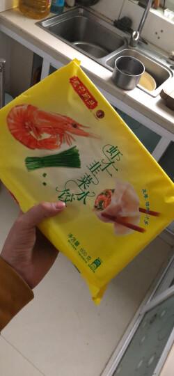 湾仔码头 虾仁韭菜水饺 600g 36只 海鲜水饺 儿童早餐 火锅食材 方便菜 晒单图