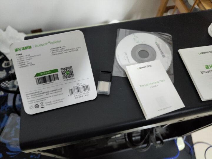 绿联USB蓝牙适配器4.0发射器 笔记本电脑台式机外接手机无线蓝牙耳机音响鼠标键盘兼容5.0蓝牙接收器 晒单图
