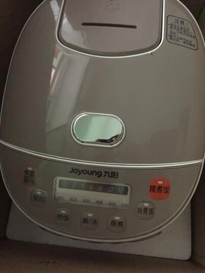 九阳(Joyoung)电饭煲 电饭锅 3L 4-5人迷你家用小饭煲 智能预约一键快饭 不粘内胆 JYF-30FE08 晒单图