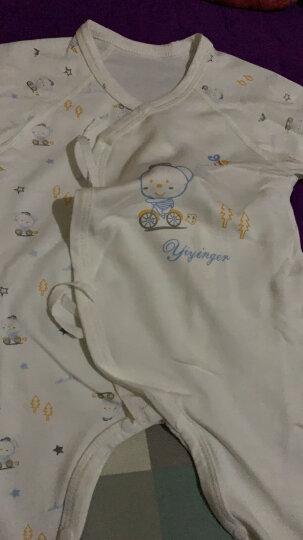 亿婴儿 婴儿礼盒衣服套装新生儿男女宝宝初生婴儿母婴用品满月百天礼物15件套607 蓝色四季款 59/40  66/44 晒单图