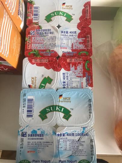 德国原装进口 多美鲜(SUKI)酸奶 200ml*12  整箱装 原味常温酸牛奶 利乐家庭装 晒单图