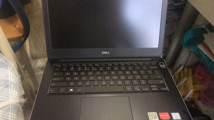戴尔DELL成就5000不凡银13.3英寸商务办公超轻薄便携笔记本电脑(i7-8550U 8G 512GSSD AMD R530 4G独显 IPS) 晒单图