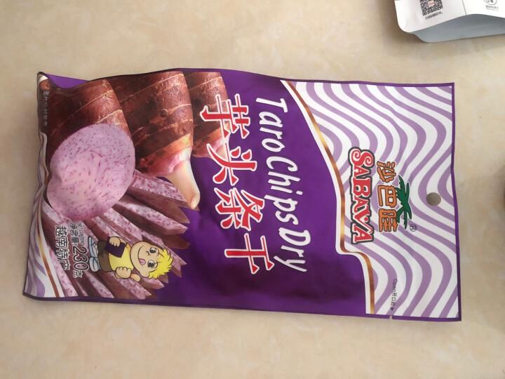 越南进口 沙巴哇(Sabava) 香脆芋头条干 230g/袋(原味)即食蔬菜干 进口休闲零食小吃 晒单图