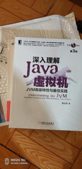 Java并发编程的艺术  晒单图