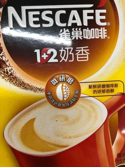 雀巢(Nestle)咖啡 速溶 1+2 奶香 微研磨 冲调饮品 7条105g 蔡徐坤同款(新老包装交替发货) 晒单图