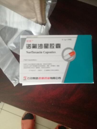 欧意 诺氟沙星胶囊 氟哌酸 0.1g 24粒成人尿路感染尿痛血尿淋病 晒单图