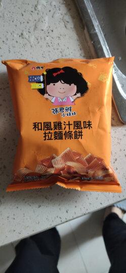 中国台湾进口 张君雅小妹妹 拉面条饼鸡肉味65g休闲零食 膨化食品 晒单图