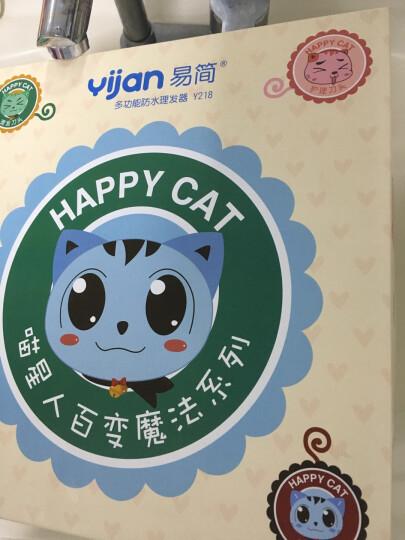 易简(yijian)婴儿童理发器 成人可用防水静音电推剪发器 电动推子多功能防水理发器 Y218蓝 晒单图