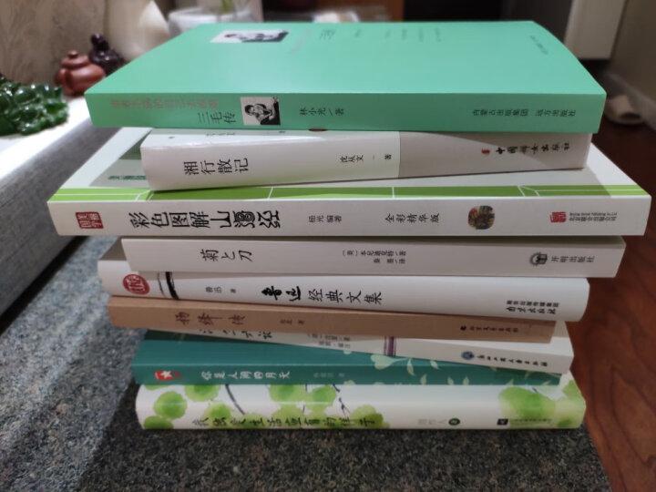 聪慧有灵性的女子:张爱玲+林徽因+三毛(套装全3册) 晒单图