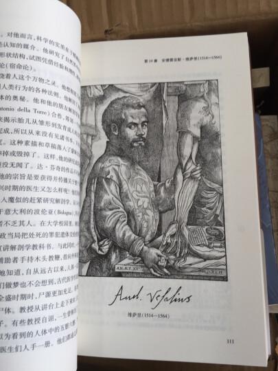 伟大的医生:一部传记式西方医学史 晒单图