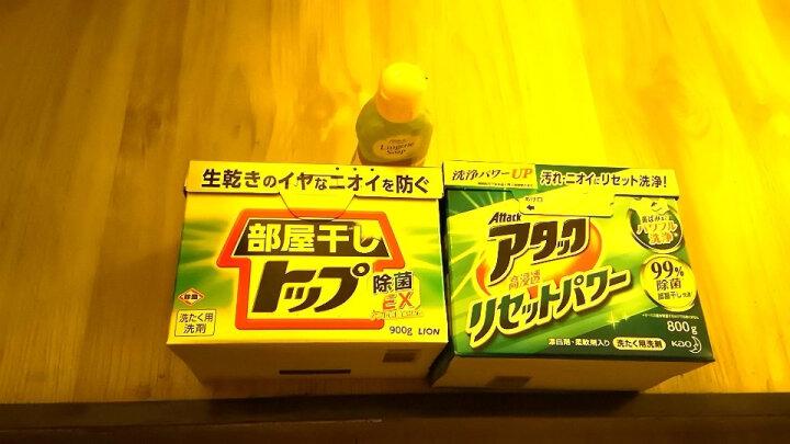 日本进口花王洗衣粉去污迅速渗透 酵素洗衣粉 护色增白二合一 衣物持久留香 家庭装900g 晒单图