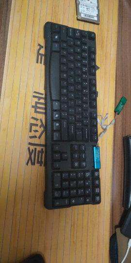 联想(lenovo)有线键盘鼠标套装 键盘 键鼠套装  办公鼠标键盘套装 KM4800键盘 电脑键盘笔记本键盘 晒单图