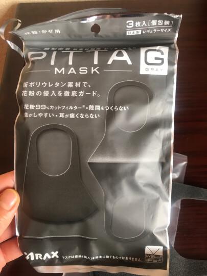 PITTA MASK 防紫外线花粉 聚氨酯非一次性口罩 白色标准款3枚装 晒单图