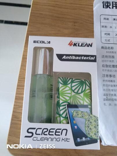 宜客莱(ECOLA)青春款 电脑清洁剂 屏幕清洁套装 电视 笔记本 平板 手机 液晶显示屏 清洁液CD-EL18 晒单图
