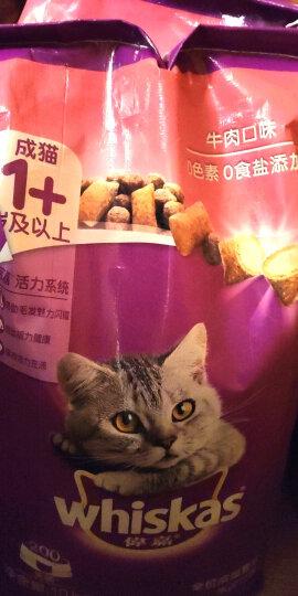 伟嘉 成猫猫粮 10KG香酥牛柳味 布偶蓝猫橘猫加菲英短猫咪全价粮 晒单图