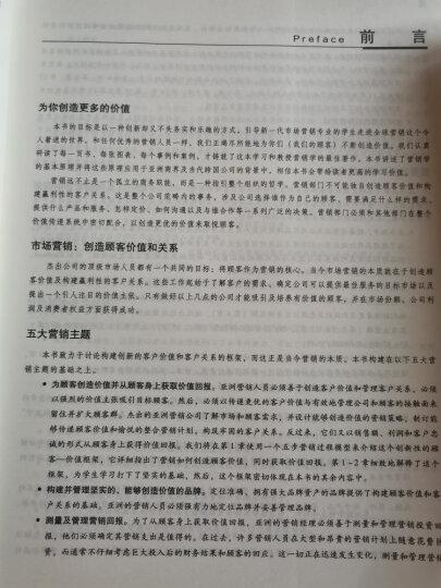 信息时代的管理信息系统(英文版 原书第9版) 晒单图