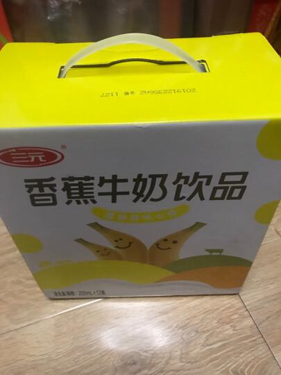 三元 香蕉牛奶饮品200ml*12礼盒装 晒单图