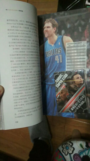正版【赠定制扑克】NBA那些年我们一起追的球星2+1 萌神库里科比乔丹詹姆斯等球星nba书籍 晒单图