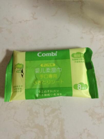 康贝(Combi) 手口专用婴儿柔湿巾8125 8片*8包 晒单图