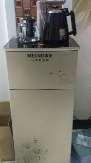 美菱(MeiLing)茶吧机立式饮水机家用多功能智能温热型茶饮机茶水机 MY-C211冷热款 晒单图