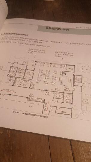 住宅精细化设计2 晒单图