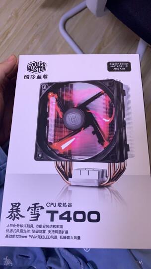 酷冷至尊(Cooler Master) 暴雪T400 风冷散热器(I9 2066、AM4 /4热管/PWM温控/LED风扇/背锁扣具) 晒单图