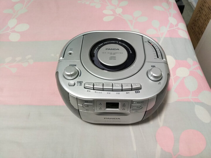 熊猫(PANDA)CD-103 磁带机 录音机 CD机  播放机 胎教机 学习机 收录机 CD/磁带一体机 光盘 播放器  胎教 晒单图