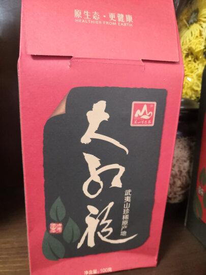 茗山生态茶 大红袍岩茶 新乌龙茶叶 生态茶园直供 100g家庭装 晒单图